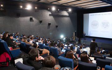 """CGV 영화산업 미디어포럼 """"한국 영화산업이 글로벌 경쟁력을 키우려면?"""""""