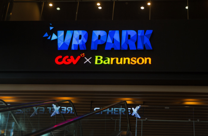 CGV영등포 'VR PARK' 입성기