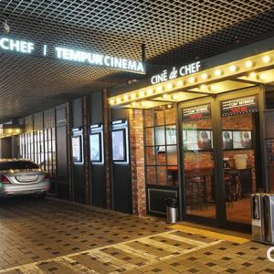 [취재] CGV 템퍼시네마 X 씨네드쉐프! 영화와 함께하는 아주 특별한 쉼표 하나