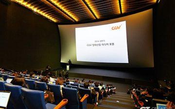 스피어X, 스크린X… '리얼'을 향한 최고의 몰입감! CGV가 선도하는 미래형 영화관