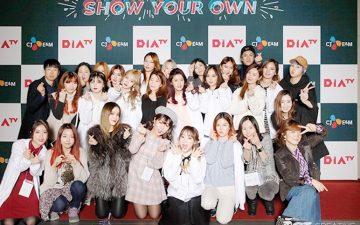 MCN이 만들어가는 온라인 콘텐츠의 미래! CJ E&M의 DIA TV