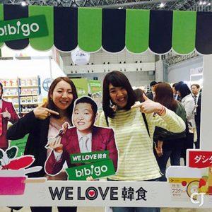 CJ제일제당, 일본 한류 행사 'KCON JAPAN'서 한식 홍보