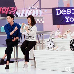 [취재] 언니가 왔다! CJ오쇼핑 최화정쇼와 함께 디자인 유어 라이프!