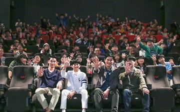 [취재] 영화 4등의 아주 특별한 시사회! CJ도너스캠프 공부방 아이들과 함께한 CGV 객석나눔