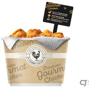 여기가 맛있는 치킨의 나라입니까? 웰컴 투 CJ제일제당 고메치킨 월드