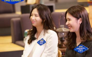 [알쓸신JOB] 2017 CJ그룹 신입사원 채용 – 영업/관리 & 마케팅/MD 직무로 떠나는 여행