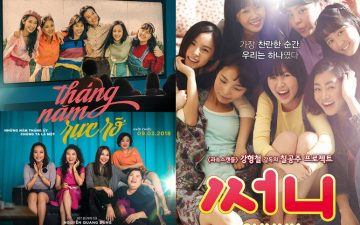 [내 귀에 드라마] 이대로 보낼 수 없다! tvN  OST 비하인드 스토리