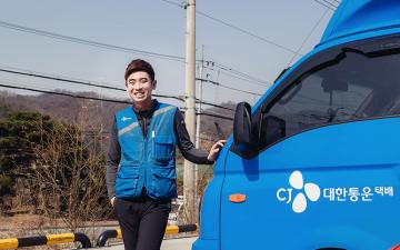 [인터뷰] 온 가족이 함께, 택배 투게더! CJ대한통운 전홍열님