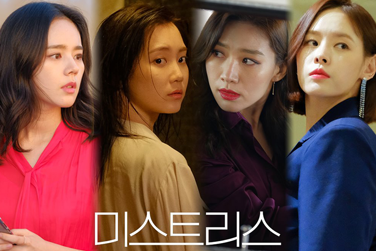 OCN 토일드라마 '미스트리스'