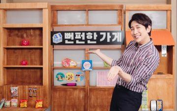 [인터뷰] TV홈쇼핑과 모바일 홈쇼핑의 경계를 넘나들다! CJ ENM 쇼퍼테이너 '유인석'