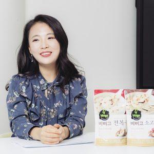 """[인터뷰] 밥 소믈리에가 작정하고 만든 비비고 죽 """"죽여줘요"""" CJ제일제당 정경희 연구원"""