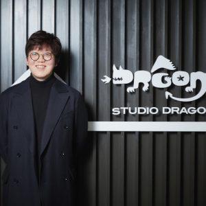 [인터뷰] 인간애 넘치는 프로듀서가 되고 싶어요! 스튜디오 드래곤 이정묵 PD