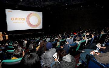 CJ ENM, 제작사 대상 영화 신인 작가 작품 피칭 행사 개최