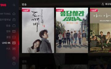 CJ ENM 티빙(TVING), 스마트 TV 내 방송ㆍ영화 'UHD 4K' VOD 서비스 론칭