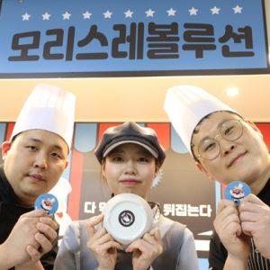 CJ프레시웨이-WFP '제로 웨이스트-제로헝거' 캠페인에 롯데월드 동참