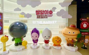 CJ제일제당, 햇반 캐릭터 '쌀알이' 팝업 스토어 열고 신제품 출시
