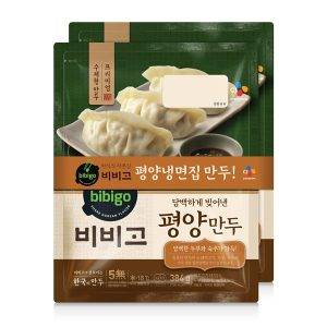 CJ제일제당, <비비고 평양만두> 출시…평양냉면집 만두에 도전
