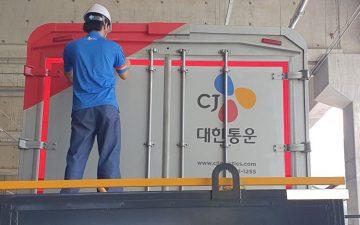 CJ대한통운, 화물차 '형광 반사띠' 부착으로 교통안전문화 확산