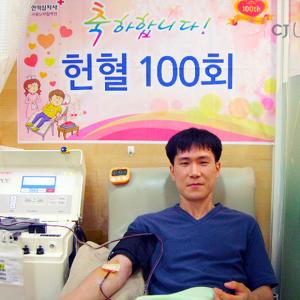 [인터뷰] '헌혈 100회' 기록한 CJ대한통운 이형우님