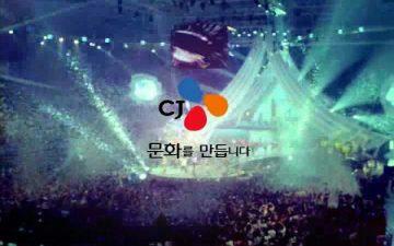 CJ 새 슬로건 선봬… CJ 이재현 회장 '글로벌·한류·문화' 강조