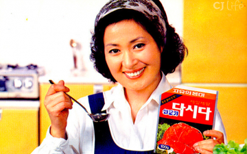 """""""그래 이 맛이야"""" 대한민국 조미료의 신화, 다시다"""