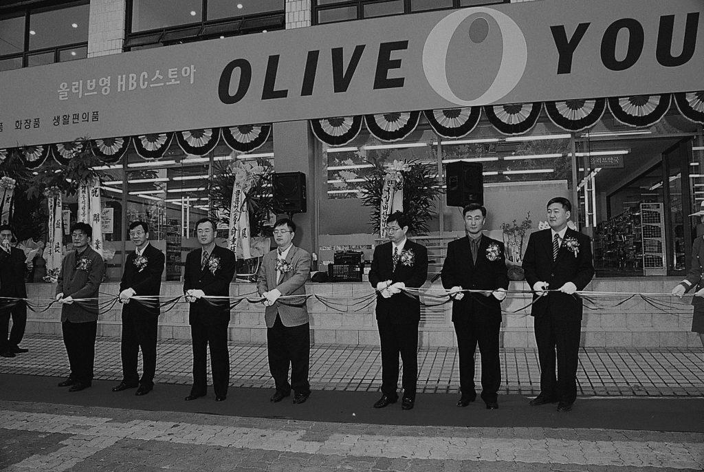 1999년 올리브영 1호점 신사점 개점 행사