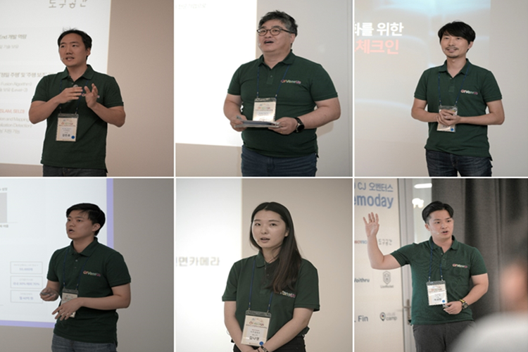 오벤터스 2기 참가 기업 6인의 대표가 카키색 유님폼을 동일하게 입고 나와서 각자의 사업내용에 대해 발표하고 있다.