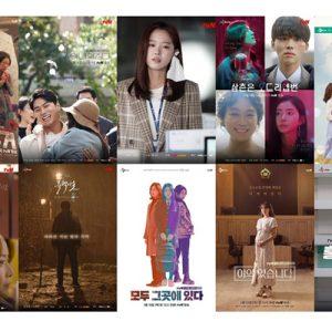 '드라마 스테이지 2020' 종영! 실험적 소재, 신선한 시도, 다양한 장르로 tvN 단막극 저력 입증