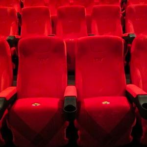 극장에서 이젠 앞사람 흘겨보지 마세요