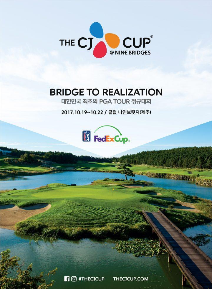 국내 첫 PGA 투어 정규시즌 대회, THE CJ CUP@NINE BRIDGES 포스터