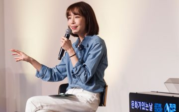 [취재] 문화가 있는 날, 집콘! 작사가 김이나가 알려주는 '등잔 밑의 나'를 찾는 방법?