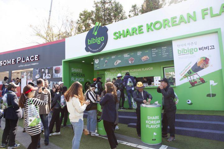 2019년 더CJ컵 비비고 투썸플레이스 부스