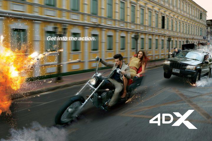 CGV 오감체험특별관 4DX 키비주얼 이미지