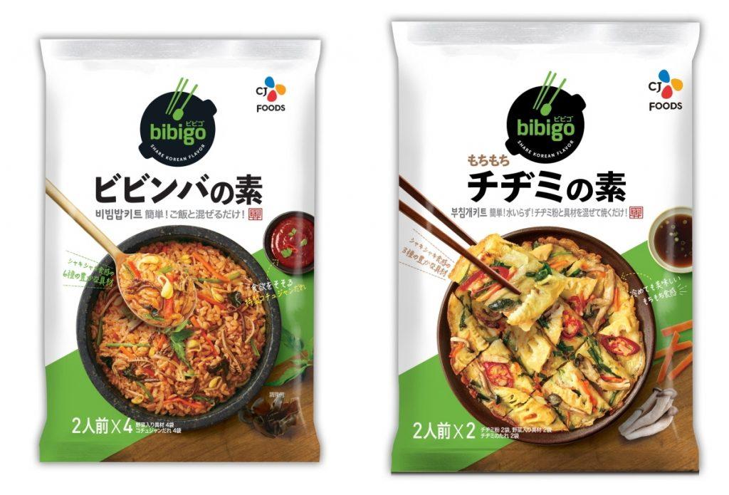 일본에서 큰 인기를 얻고 있는 비비고 비빔밥 KIT(좌)과 추가로 출시한 '비비고 지짐이(부침개) KIT 사진이다.
