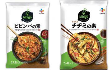 [글로벌 리포트] 일본도 반해버린 '비비고 한식 HMR KIT'의 매력은?
