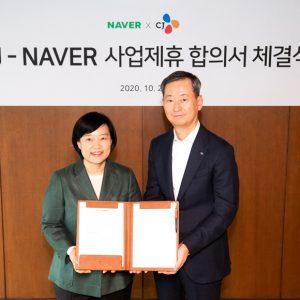 CJ, 네이버와 콘텐츠ㆍ물류 분야 전략적 사업 제휴 체결