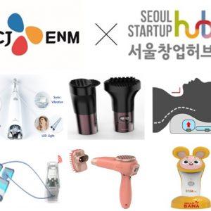 CJ ENM 오쇼핑부문 '챌린지! 스타트업', 6개 기업 최종 선발