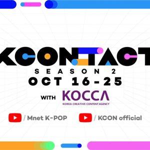 'KCON:TACT season 2'에서만 볼 수 있는 알찬 프로그램과 화려한 무대로 꽉 채운 10일!