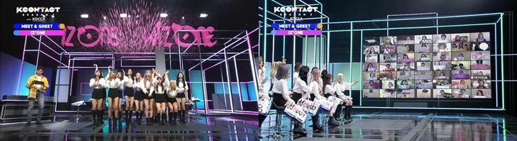인터랙티브 AR기술이 구현된 밋앤그릿 코너를 통해 아티스트와 쌍방 소통을 하는 팬들의 모습. 왼쪽은 아이즈원이 무대에 서 있는 모습, 오른쪽은 인터랙티브 AR 기술을 통해 화면너머 팬들을 바라보고 있는 모습.