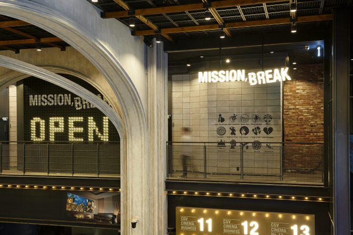 CGV용산아이파크몰 방탈출게임 미션브레이크(mission break) 전경_01