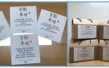 """""""추석에 희망을 배달합니다"""" CJ ENM 오쇼핑부문, '희망 편지' 작성 온라인 봉사활동 실시"""