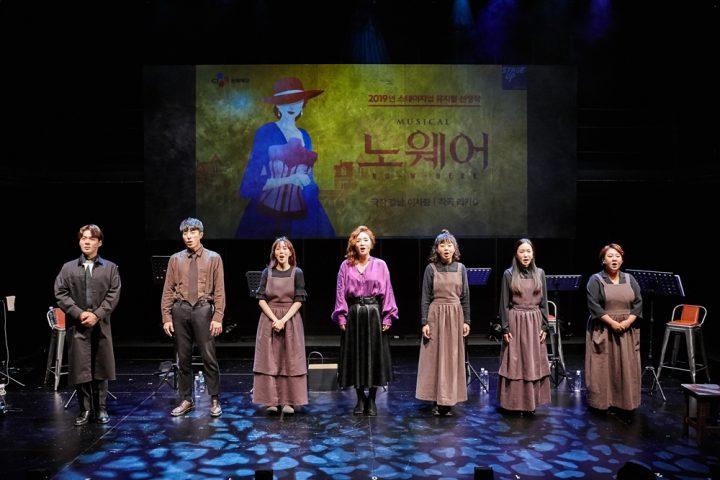 2019년 스테이지업 선정작 뮤지컬 노웨어 리딩공연 장면_02