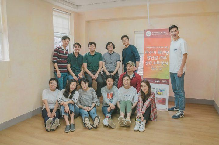소셜벤처, 대중이 함께 협력하여 도움이 필요한 이웃들의 어려움을 해결해 주고 희망을 전하는 콜렉티브 임팩트 프로그램에 참여하는 임직원들의 모습_05