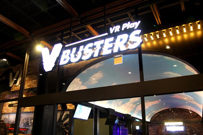 CGV용산아이파크몰 VR 체험존 V BUSTERS(버스터즈) 외관 전경
