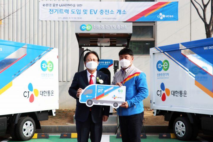 CJ대한통운 택배업계 최초 배송 현장에 전기화물차 도입