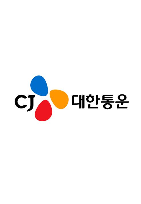 CJ대한통운 CI