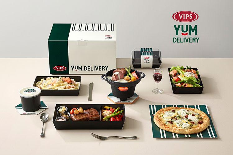빕스가 새롭게 론칭한 배달 전용 프리미엄 브랜드 '빕스 얌 딜리버리' 홍보 사진이다. 사진에는 스테이크, 피자, 파스타, 샐러드, 와인 등 빕스 매장에서 볼 수 있는 대표 음식들이 담겨있다.