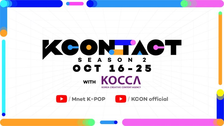 KCON:TACT season 2 로고