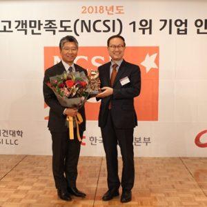CJ ENM 오쇼핑부문, 국가고객만족도(NCSI) TV홈쇼핑·인터넷쇼핑몰 부문 2년 연속 1위