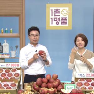 CJ오쇼핑, 농촌기업 상생 프로그램 '1촌1명품' 무료방송 누적 1천시간 돌파